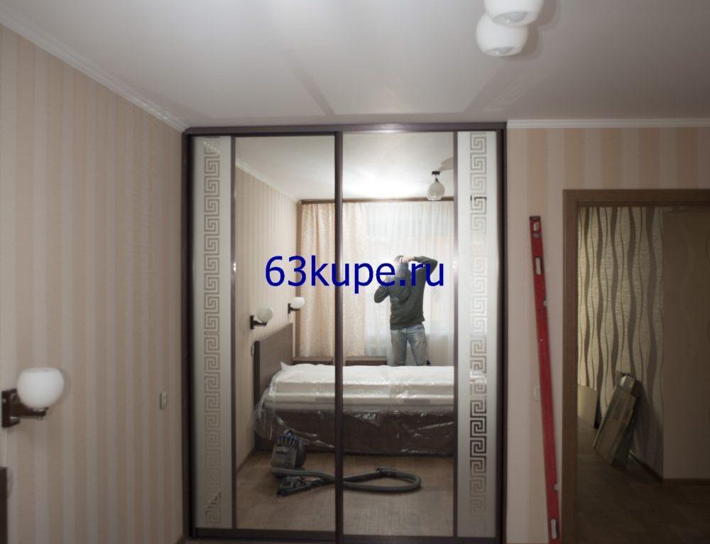 Зеркальные двери купе